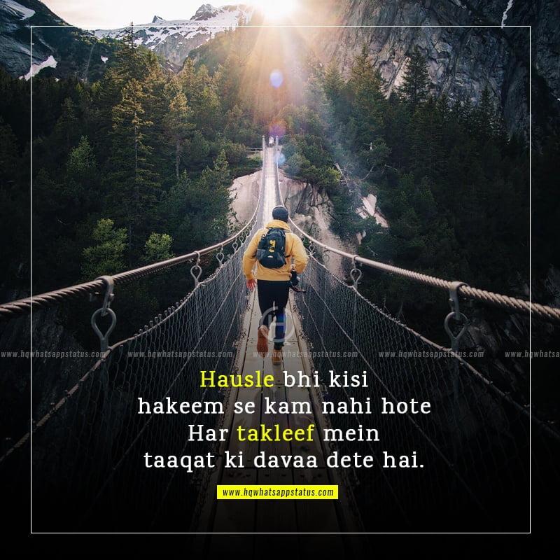 urdu poetry motivational quotes
