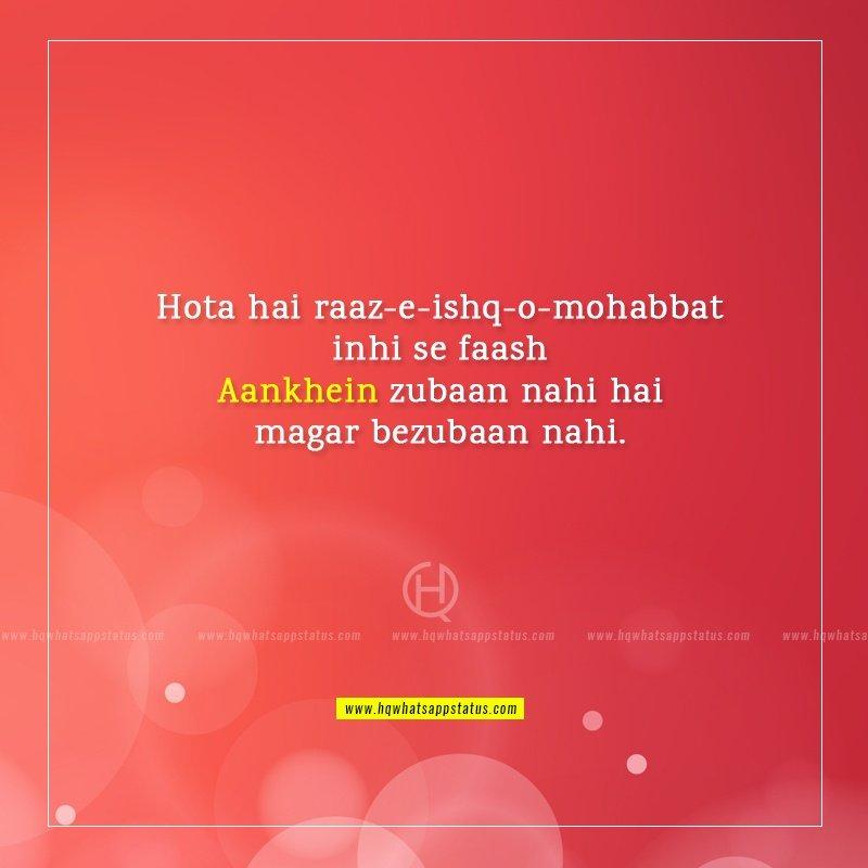 urdu poetry on beauty of eyes