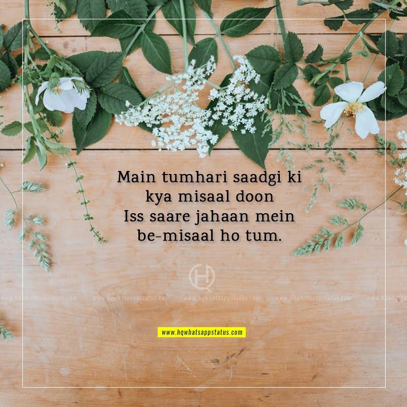 urdu poetry on beauty of women