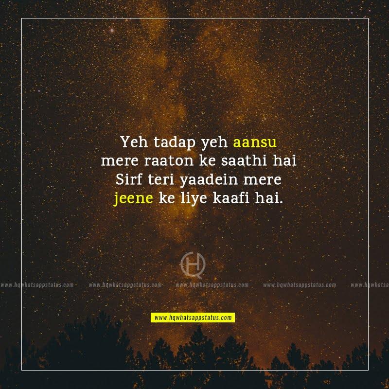 urdu poetry rona aaya