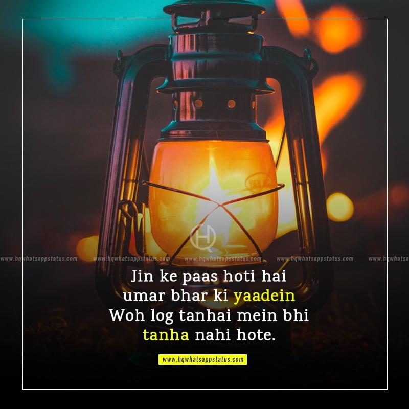 urdu poetry shab e tanhai