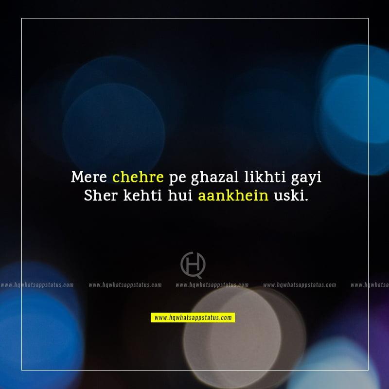 urdu poetry sms ankhain