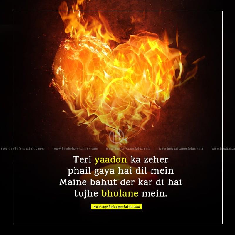 urdu poetry yaad rakhna