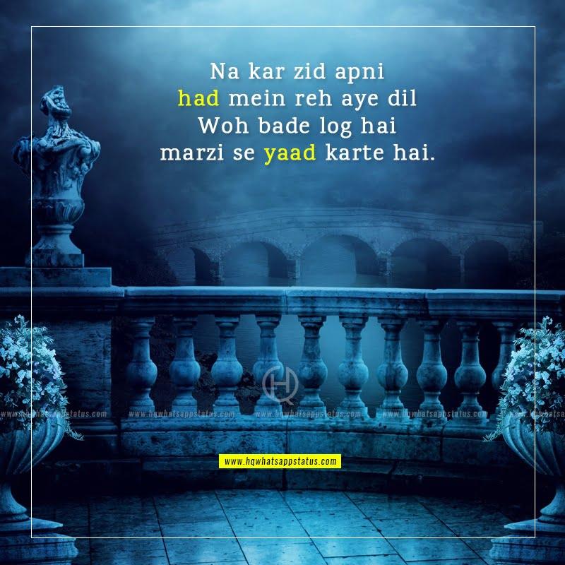 urdu yaad poetry