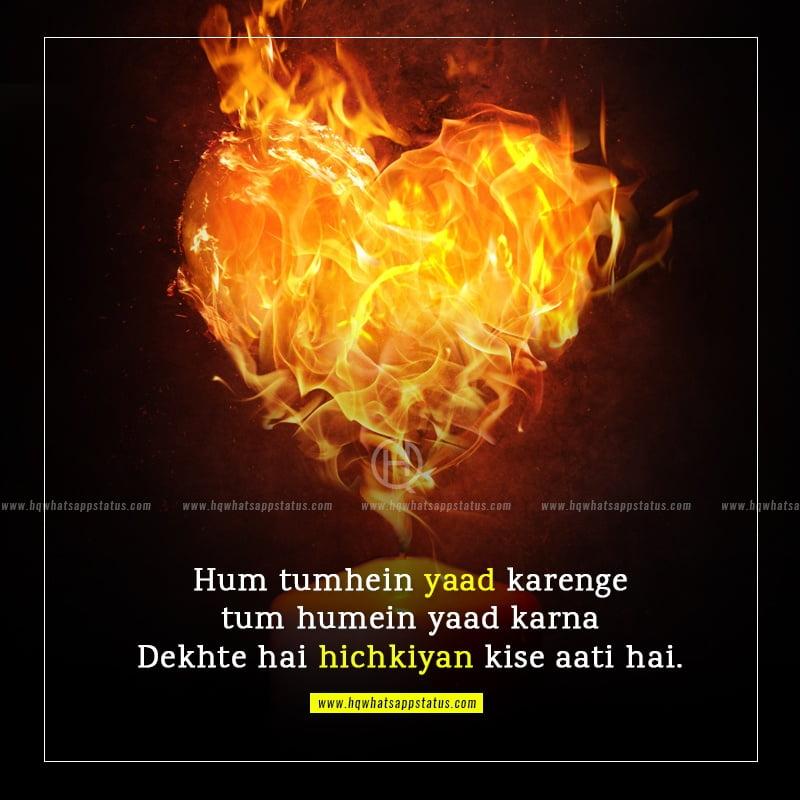 yaad aati hai shayari hindi