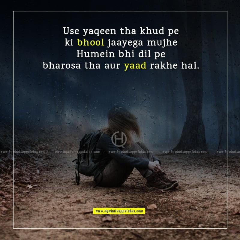 yaad hindi shayari