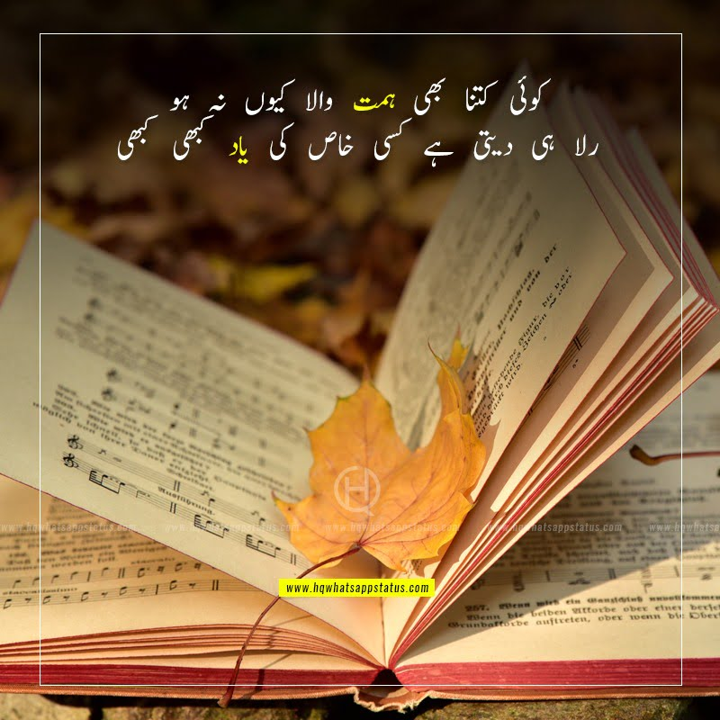 yaad poetry ghalib