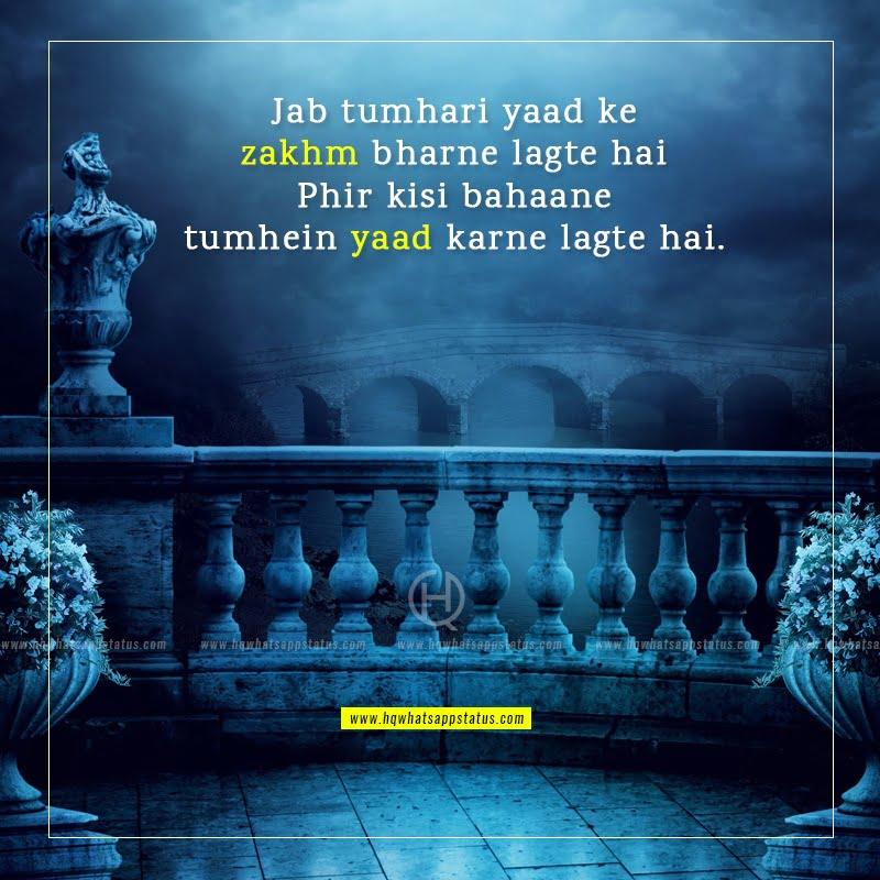 yaad poetry in urdu facebook