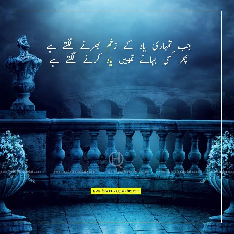 yaad poetry mohsin naqvi