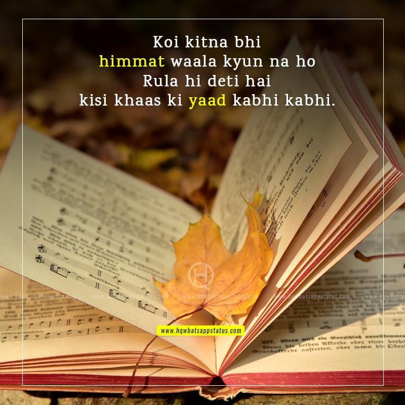 yaad sad poetry urdu