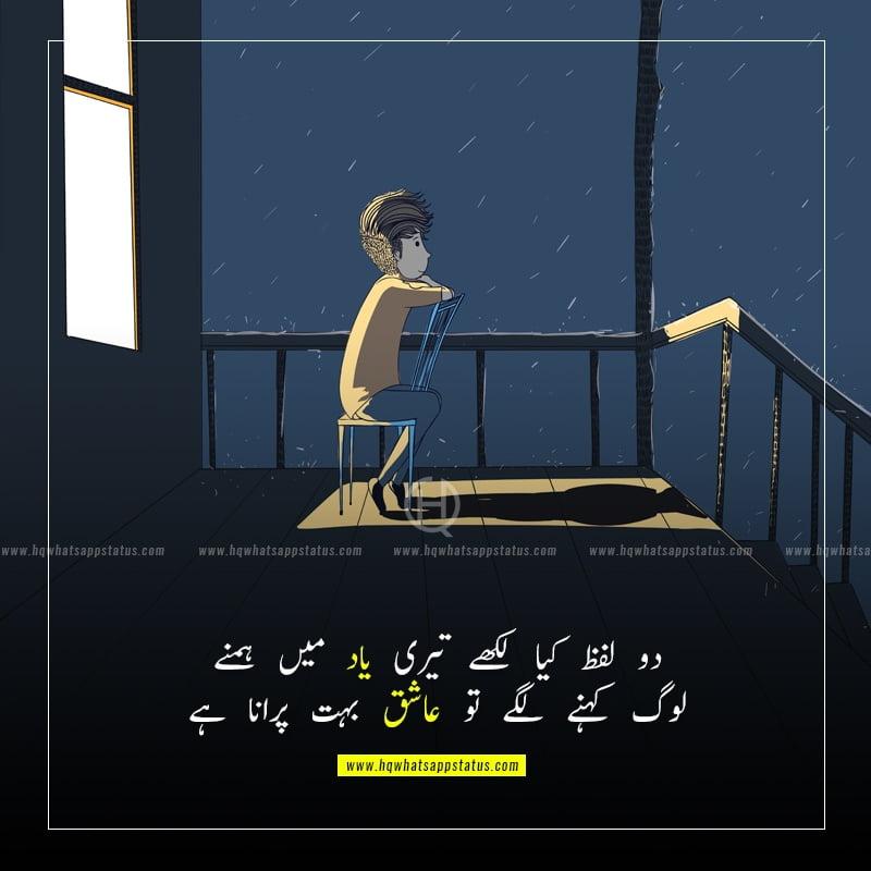 yaad sad poetry