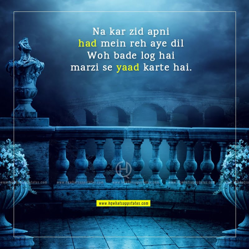 yaad shayari in hindi with images