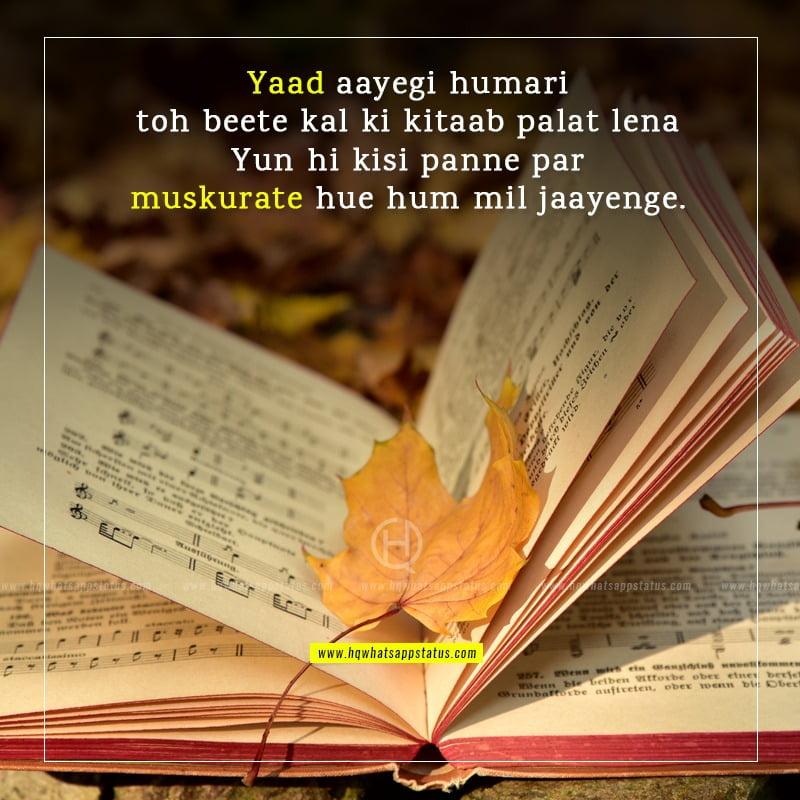 yaad shayari in urdu images