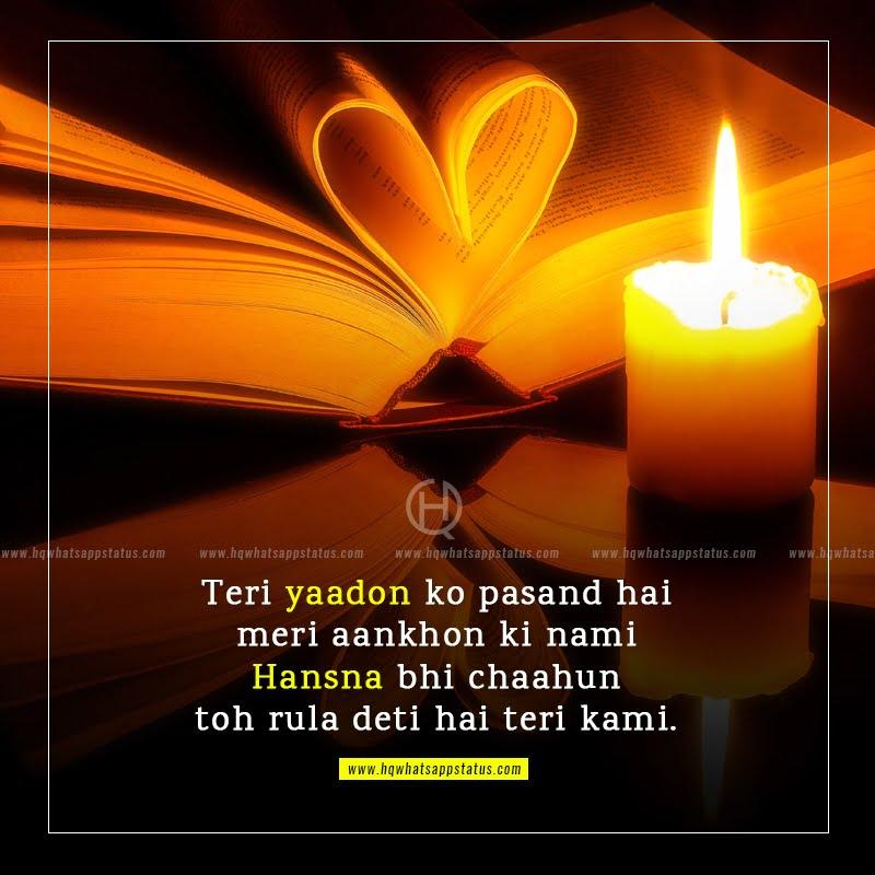 yaad shayari urdu images for boys