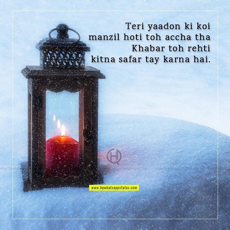 yaadein poetry urdu