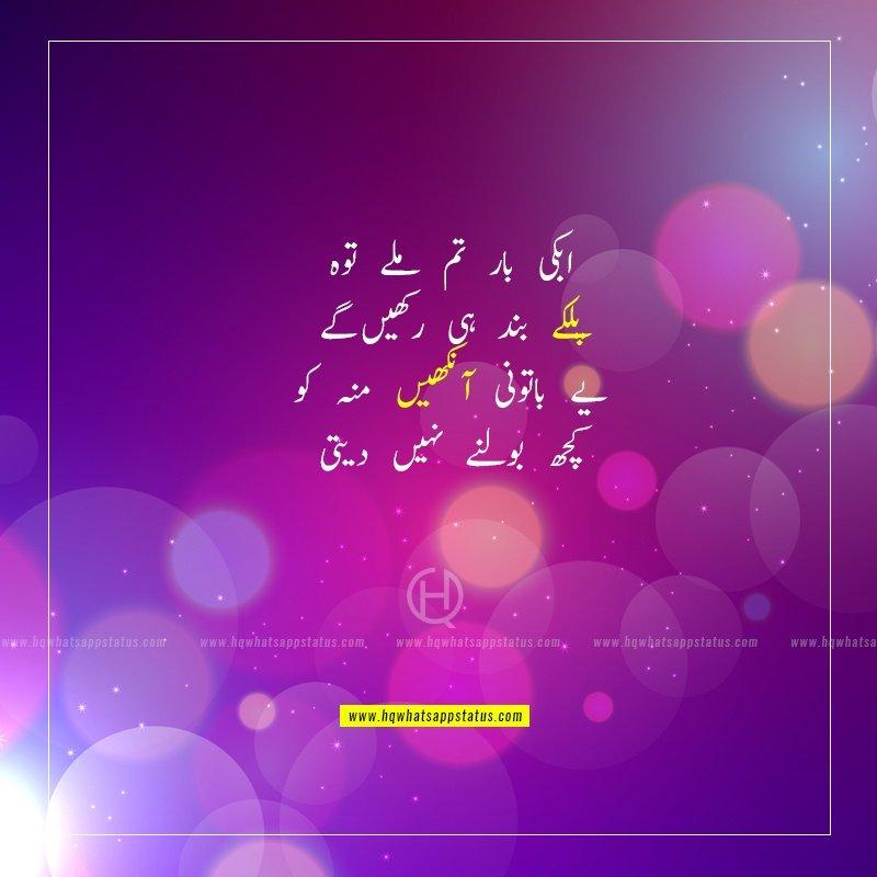 ye aankhen poetry