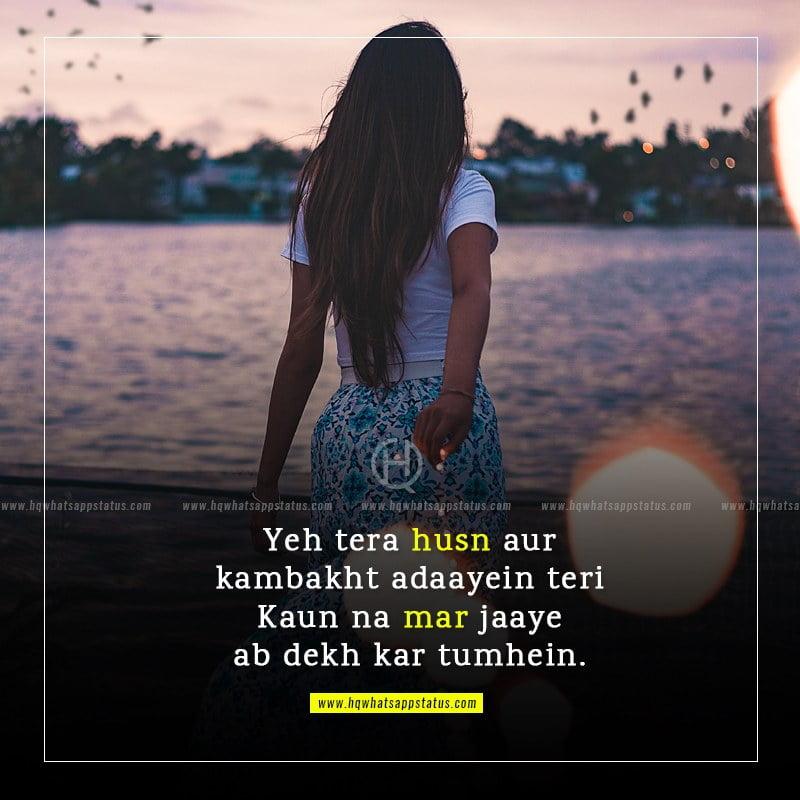 zulfon ki tareef shayari in hindi