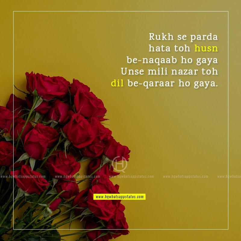 zulfon ki tareef shayari in urdu